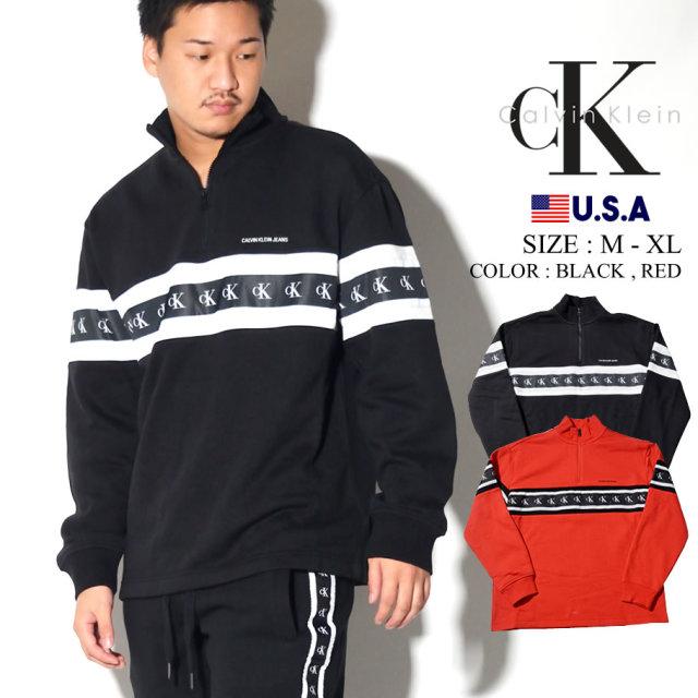 Calvin Klein カルバンクライン ハーフジップ トレーナー メンズ CK ロゴ ストリート系 ヒップホップ カジュアル ファッション 41Q9061 服 通販