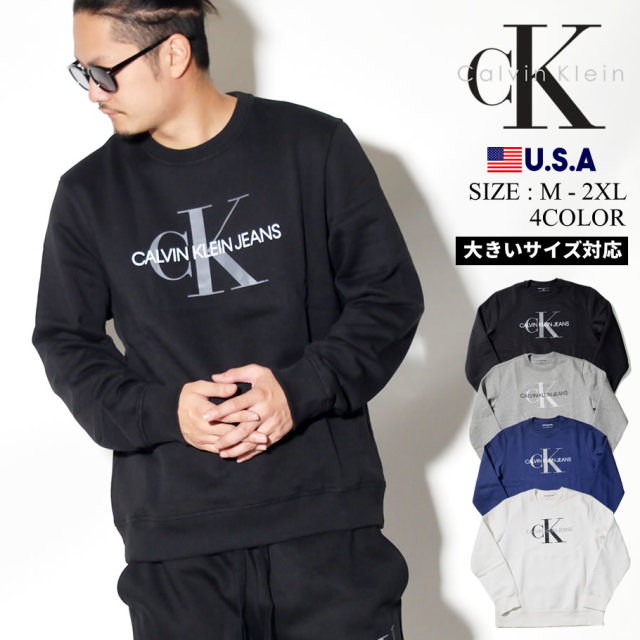 CALVIN KLEIN カルバンクライン トレーナー メンズ CK ネーム ロゴ カジュアル ストリート系 ファッション 41QY903 服 通販