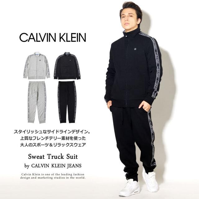 CALVIN KLEIN カルバンクライン セットアップ メンズ スウェット トラックジャケット×トラックパンツ 上下セット 40M6831 / 40M6843