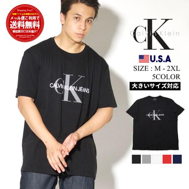 Calvin Klein カルバンクライン 半袖 Tシャツ メンズ 大きいサイズ ロゴ ネーム SS MONOGRAM CREW 41VM883