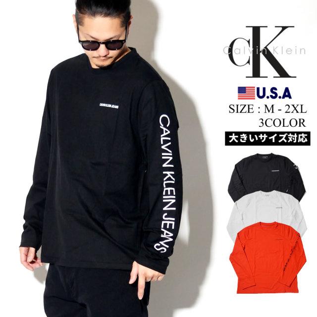 CALVIN KLEIN カルバンクライン ロンT 長袖Tシャツ メンズ ネーム ロゴ カジュアル ストリート系 ファッション 41M7941 服 通販