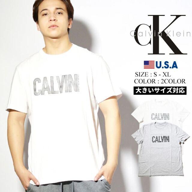 カルバンクライン CALVIN KLEIN Tシャツ メンズ 半袖 ブランド USAモデル ヘリンボーン柄ロゴ 41AM824 21SS 春 新作