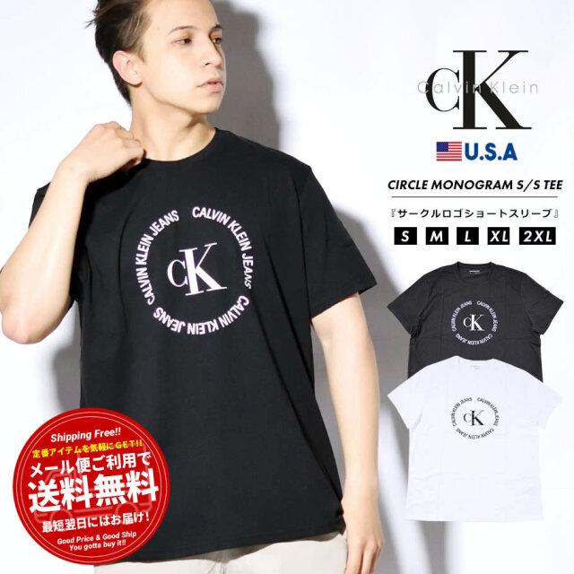 カルバンクライン CALVIN KLEIN Tシャツ メンズ 半袖 ロゴプリント ブランド おしゃれ レディース ユニセックス USAモデル CIRCLE MONOGRAM S/S TEE 40GM871