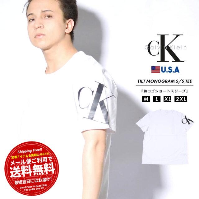 カルバンクライン CALVIN KLEIN Tシャツ メンズ 半袖 ロゴプリント ブランド おしゃれ レディース ユニセックス USAモデル TILT MONOGRAM LOGO S/S TEE 40GM848