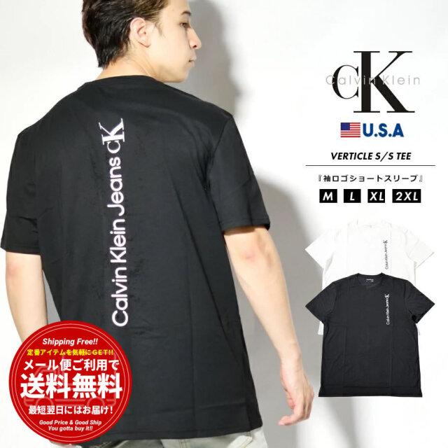 カルバンクライン ジーンズ CALVIN KLEIN JEANS Tシャツ メンズ 半袖 ロゴプリント ブランド USAモデル VERTICLE S/S TEE 40GM894
