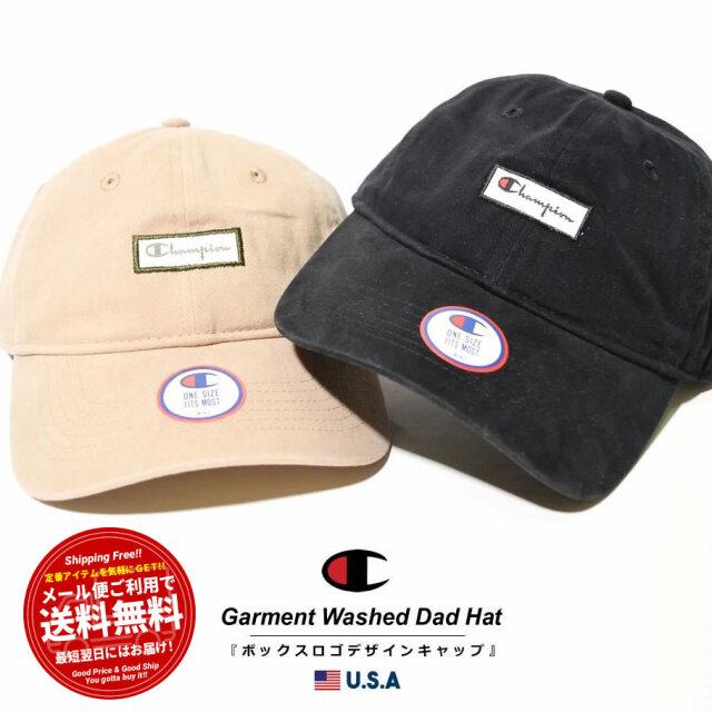 チャンピオン Champion キャップ 帽子 メンズ レディース ブランド USAモデル ガーメントウォッシュド ダッドキャップ H07874