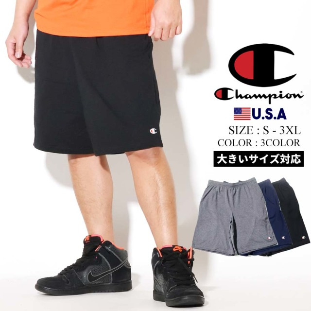 Champion チャンピオン スエットハーフパンツ メンズ 大きいサイズ PANTS 85653