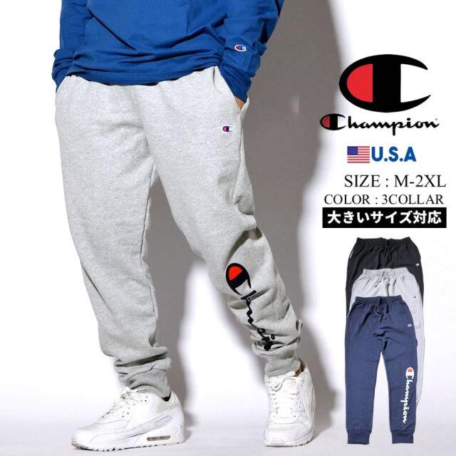 champion チャンピオン スエットジョガーパンツ メンズ 大きいサイズ ロゴ POWERBLEND GRAPHIC JOGGER GF22H586296