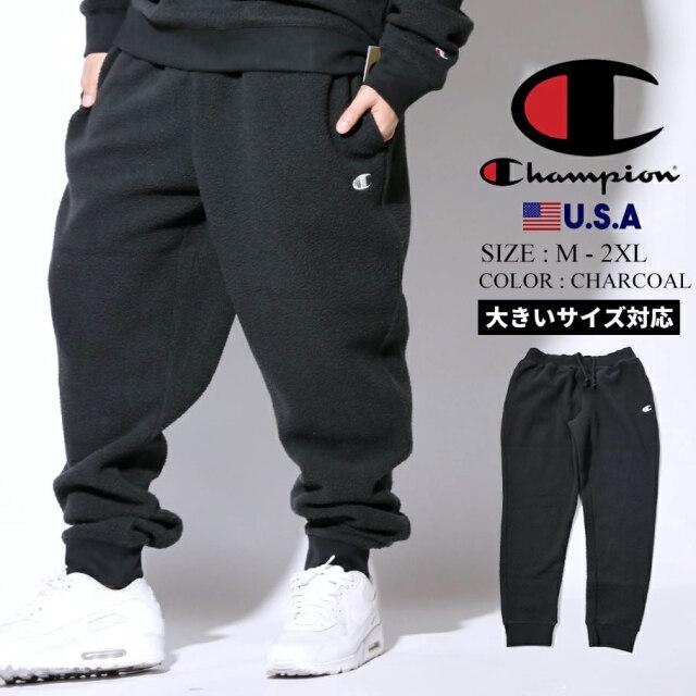 チャンピオン Champion ボアフリースパンツ メンズ 暖か もこもこ ふわふわ USAモデル シェルパジョガーズ エンブロイダードロゴ S7470 549967