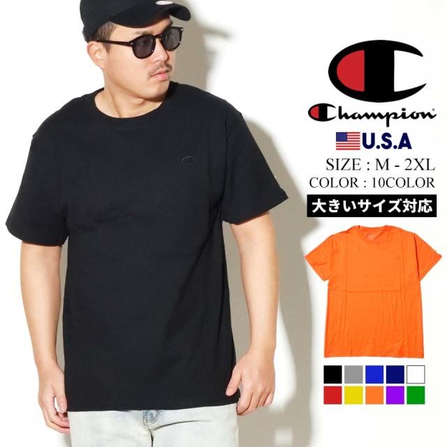 Champion チャンピオン Tシャツ メンズ 半袖 大きいサイズ CLASSIC JERSEY TEE T0223