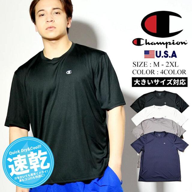 チャンピオン Champion 速乾Tシャツ メンズ 半袖 薄手 涼しい 大きいサイズ ブランド USAモデル ダブルドライTシャツ T0022