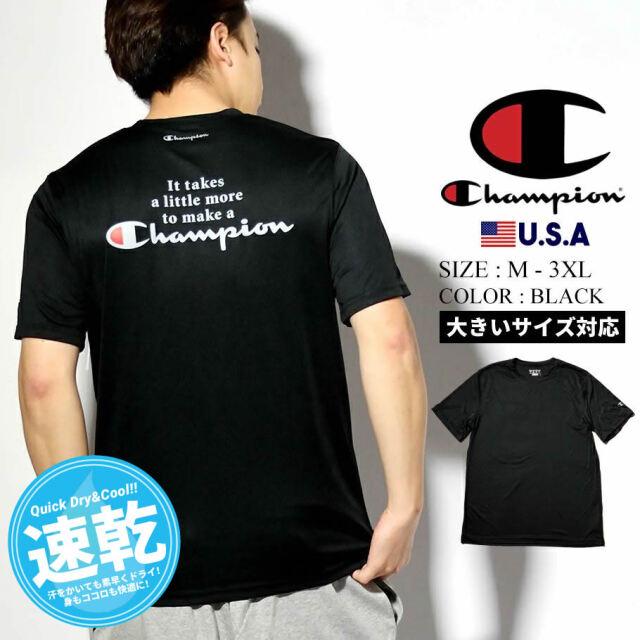 チャンピオン Champion 速乾Tシャツ メンズ レディース 半袖 吸汗速乾 ダブルドライ バックプリント T0022 21SS 春 新作
