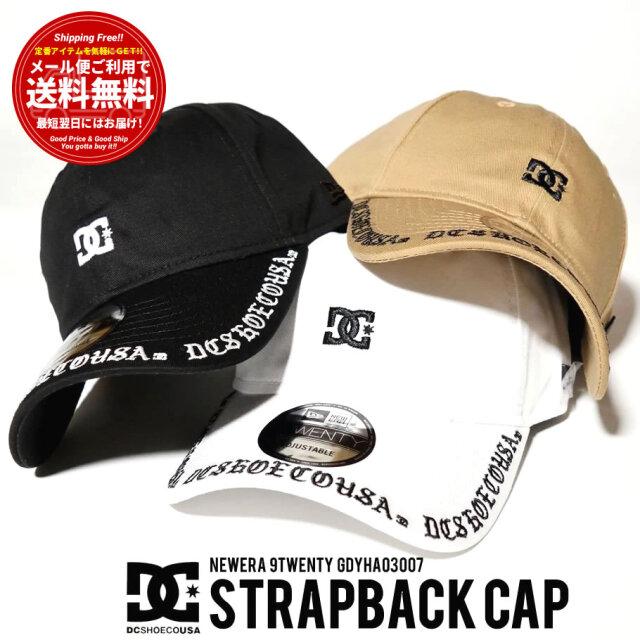 (メール便送料無料)ディーシーシューズ コラボ キャップ 帽子 メンズ レディース DC SHOES×NEW ERA 9TWENTY GDYHA03007