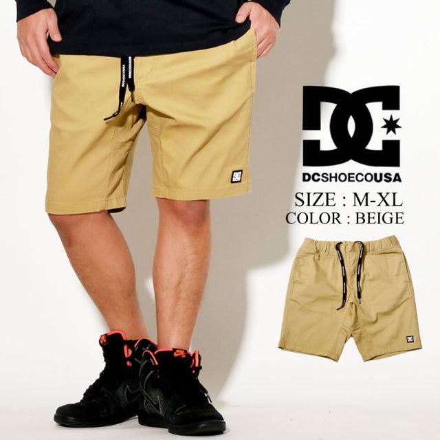 DC SHOES ディーシー ハーフパンツ ストレッチ リラックスシルエット 20 STRETCH CLOTH SHORT 5128J013 ベージュ