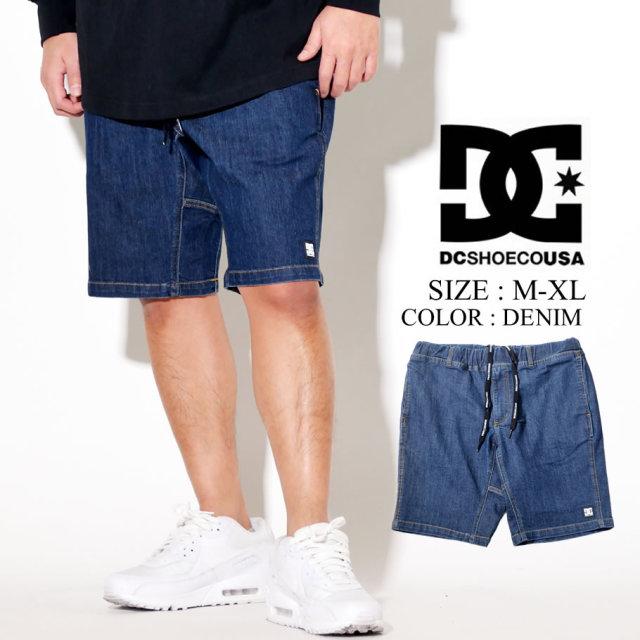 DC SHOES ディーシー ハーフパンツ ストレッチ リラックスシルエット 20 STRETCH CLOTH SHORT 5128J013 デニム