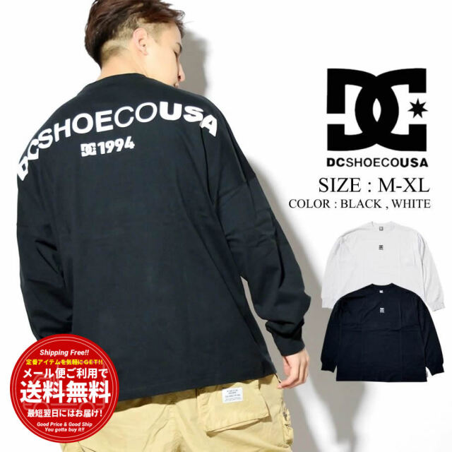 ディーシーシューズ DC SHOES ロンT 長袖Tシャツ メンズ ビッグシルエット DLT211019