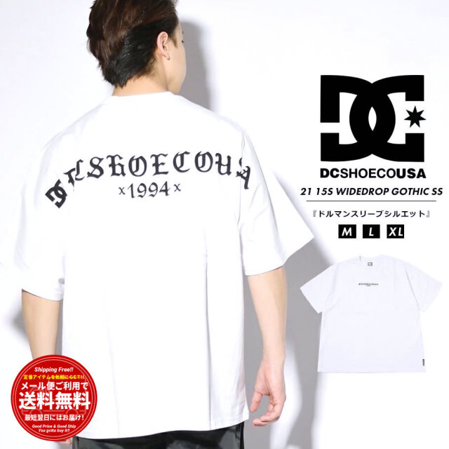 ディーシーシューズ DC SHOES Tシャツ メンズ 半袖 オーバーサイズ ドルマンスリーブ 15S WIDEDROP GOTHIC SS ホワイト DST212014 2021 春夏 新作