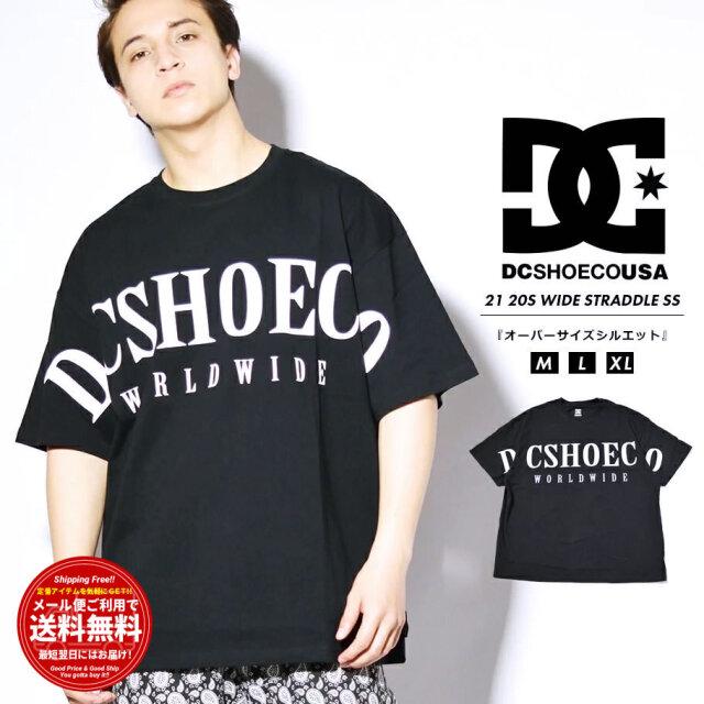 ディーシーシューズ DC SHOES Tシャツ メンズ 半袖 オーバーサイズ 20S WIDE STRADDLE SS ブラック DST212002 2021 春夏 新作