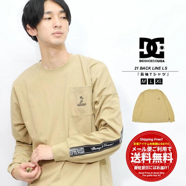 ディーシーシューズ DC SHOES ロンT 長袖Tシャツ メンズ オーバーサイズ スケート ブランド USAモデル 21 BACK LINE LS ベージュ DLT214023