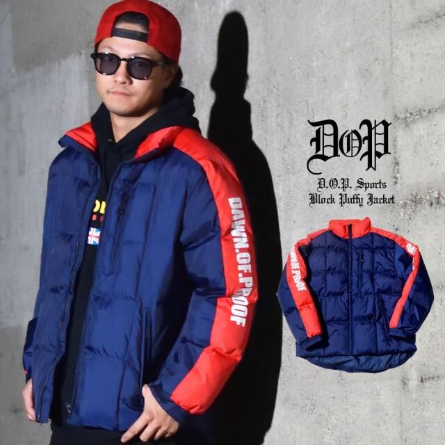 DOP ディーオーピー 中綿ジャケット メンズ 大きいサイズ モノトーンカラー b系 hiphop ホップホップ ファッション 通販 DPJT061