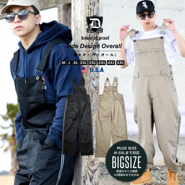 オーバーオール サロペット メンズ ワイド サイドライン チノパン ワークパンツ 作業着 作業服 大きいサイズ DOP B系 ストリート ファッション
