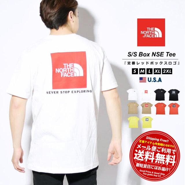 ザ・ノースフェイス THE NORTH FACE Tシャツ メンズ レディース 半袖 ブランド カットソー クルーネック ロゴ S/S BOX NSE TE NF0A4763 2021S/S 春夏 新作