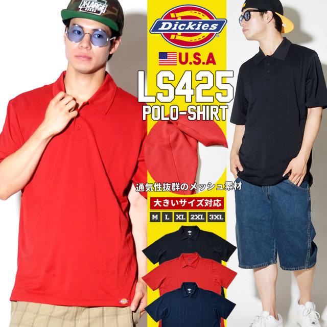 DICKIES ディッキーズ ポロシャツ メンズ 半袖 大きいサイズ LS425 DKTT007