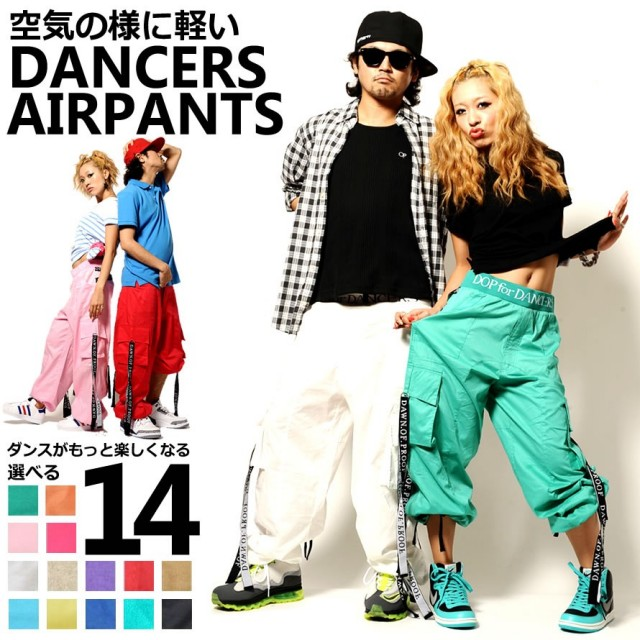 b系ストリート系メンズファッション通販 DOP ダンスパンツ 全14カラーのサイドとバックに紐