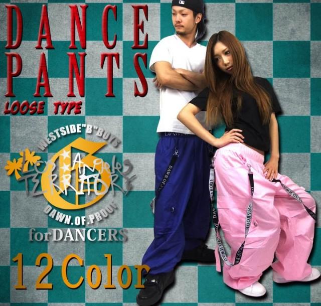 b系ストリート系メンズファッション通販 DOP ダンスパンツ (太い) サスペンダー付き