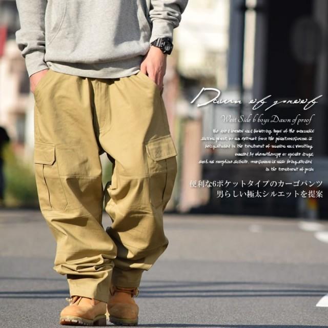 b系ストリート系メンズファッション通販 DOP  カーゴパンツ