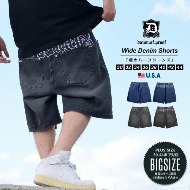 ハーフパンツ ショートパンツ メンズ デニム ジーンズ バギー ワイド ロゴ刺繍 大きいサイズ ゆったり DOP B系 ヒップホップ ストリート ファッション
