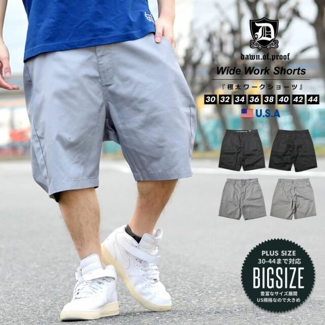 ハーフパンツ ショートパンツ メンズ ワーク バギー ワイド シンプル 無地 大きいサイズ ゆったり DOP B系 ヒップホップ ストリート ファッション