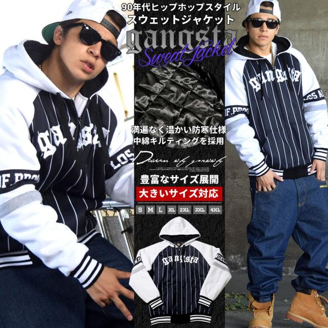 DOP ディーオーピー 中綿 キルティング ジャケット メンズ 大きいサイズ GANGSTA b系 hiphop ヒップホップ ファッション 通販 DPJT060