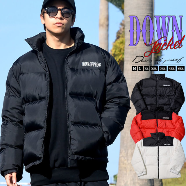 ダウンジャケット メンズ 大きいサイズ b系 ヒップホップ hiphop ストリート系 ファッション 服 通販 DOP ディーオーピー