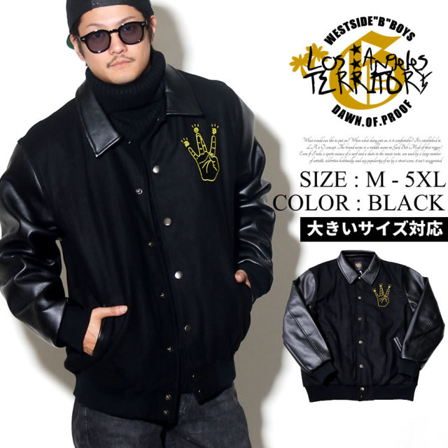 DOP ディーオーピー スタジャン メンズ 大きいサイズ LA ハンドサイン スタジアムジャンパー ジャケット b系 ストリート系 ヒップホップ ファッション 服 通販 DPJT082