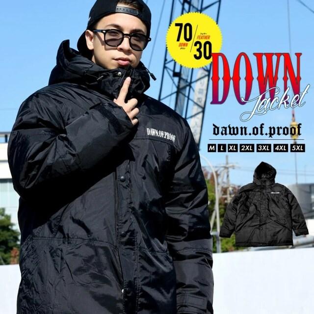 DOP マウンテン ダウンジャケット メンズ 大きいサイズ ジャケット b系 ストリート ファッション DPJT086