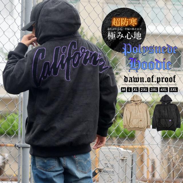 スエード パーカー メンズ 大きいサイズ カリフォルニア California b系 hiphop ヒップホップ ファッション DOP dppt047
