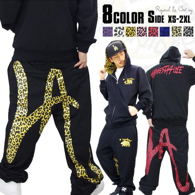 b系ストリート系メンズファッション通販 DOP セットアップ 豹柄