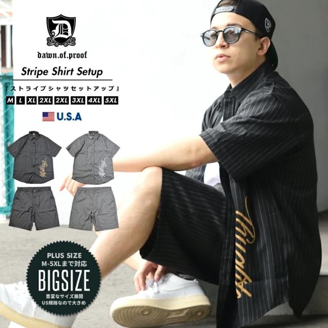セットアップ メンズ 夏 大きいサイズ 半袖 ピンストライプ柄 ワークシャツ ハーフパンツ 上下セット DOP B系 ストリート ブランド
