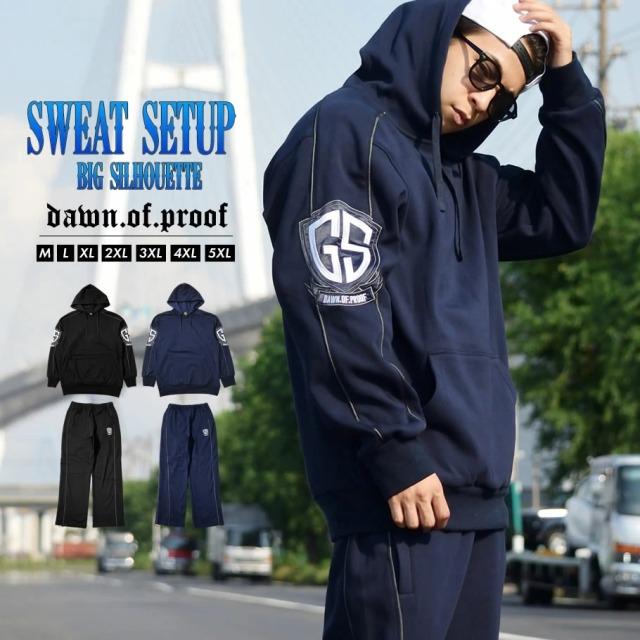 セットアップ メンズ 大きいサイズ GSロゴ b系 hiphop ヒップホップ ファッション dpst171