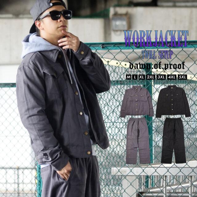 ワーク セットアップ メンズ 大きいサイズ b系 ヒップホップ hiphop ストリート系 ファッション 服 通販 DOP ディーオーピー dpst173
