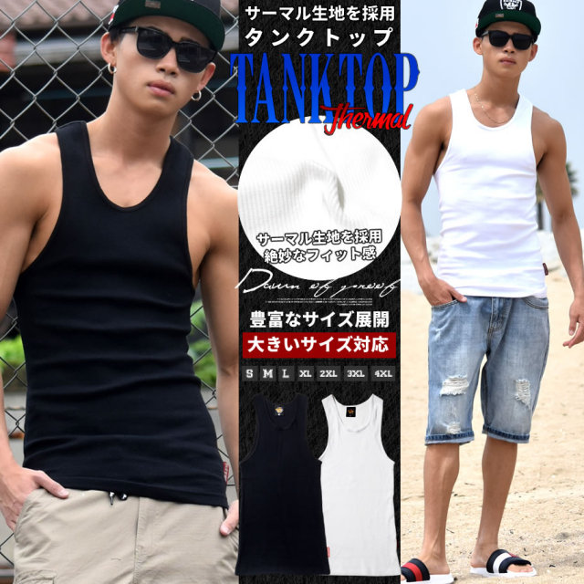 DOP ディーオーピー タンクトップ 無地 シンプル メンズ 大きいサイズ b系 hiphop ヒップホップ ファッション DPTT075