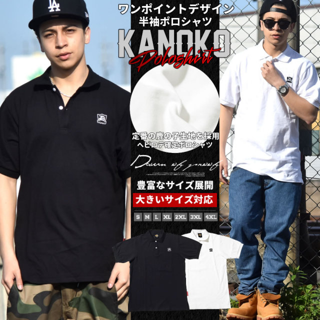DOP ディーオーピー 半袖ポロシャツ ワンポイント 無地 鹿の子生地 メンズ 大きいサイズ b系 ヒップホップ hiphop ファッション DPTT077
