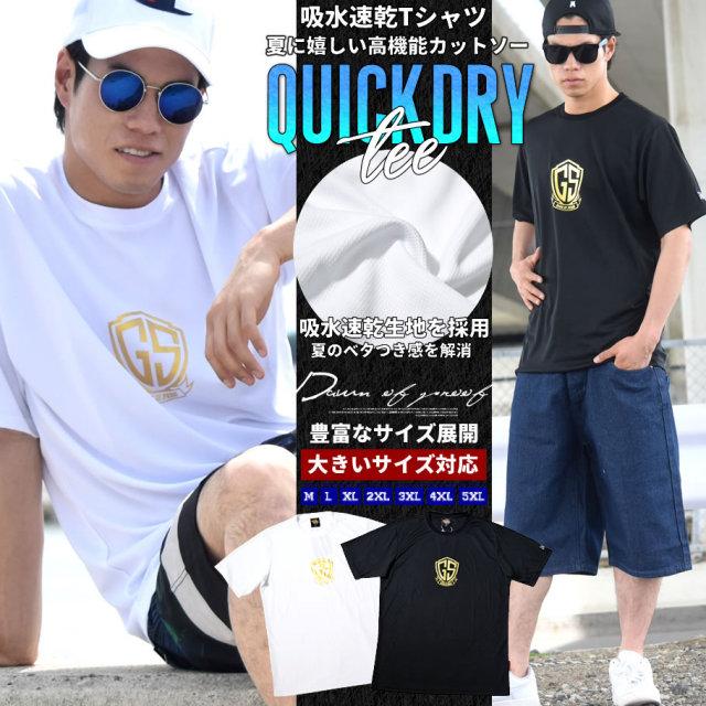 DOP ディーオーピー 半袖Tシャツ メンズ 大きいサイズ GS ロゴ b系 ヒップホップ hiphop ストリート系 ファッション DPTT084