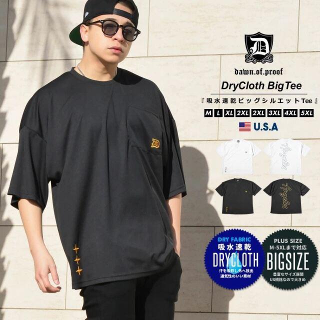 (メール便送料無料)ポケットTシャツ メンズ 半袖 吸汗速乾 ドライ ビッグシルエット オーバーサイズ 大きいサイズ DOP B系 ストリート ファッション