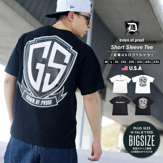 (メール便送料無料)Tシャツ メンズ 半袖 GSロゴバックプリント 大きいサイズ DOP B系 ストリート ファッション