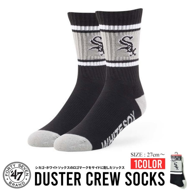 47 Brand (フォーティーセブン) ソックス 靴下 ホワイトソックス Chicago White Sox CWS MLB ロゴ (DusT06PBE)