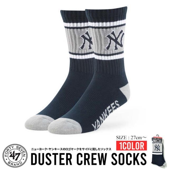 47 Brand (フォーティーセブン) ソックス 靴下 ニューヨーク・ヤンキース New York Yankees NYY MLB ロゴ (DusT17PBE)