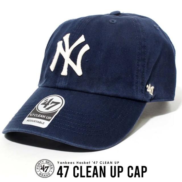 47 Brand (フォーティーセブン) キャップ 帽子 ニューヨーク・ヤンキース New York Yankees NYY MLB ロゴ (HSKET17GWS)