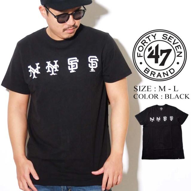 47 Brand (フォーティーセブン) 半袖Tシャツ MLB ロゴ (257406)